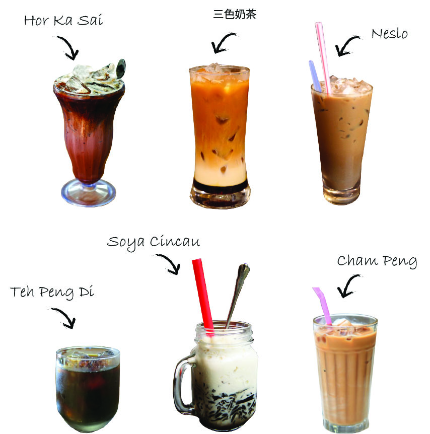 The 6 Specialty Of Malaysian Cham Drinks Have You Tried